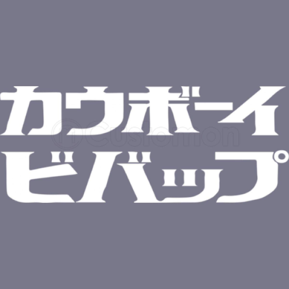 Cowboy Bebop Logo Apron Customon