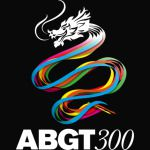 ABGT300 Group Therapy