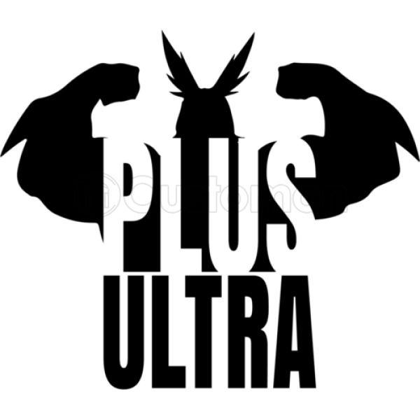 Plus Ultra Youth T Shirt Customon