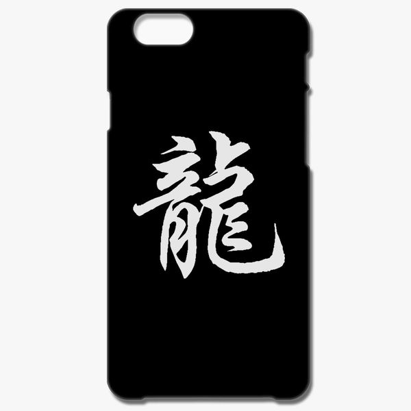 Chinese Zodiac Dragon Sign iPhone 6/6S Case - Customon