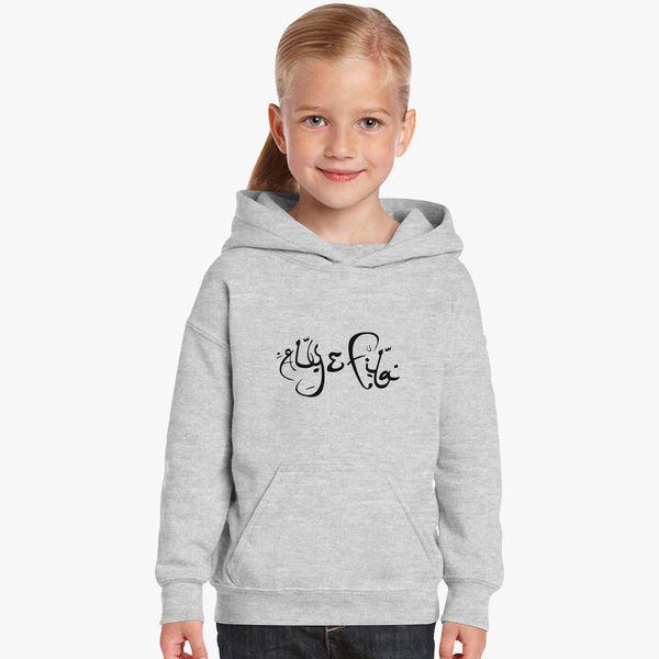f33a47227836e1 Aly and Fila Logo Kids Hoodie - Customon