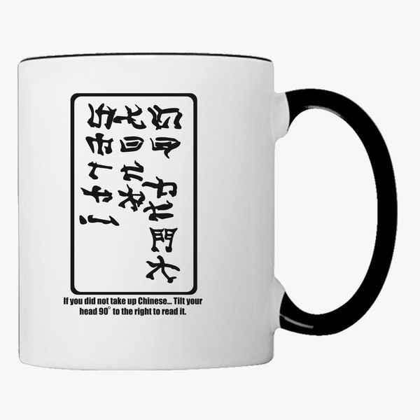 chinese letters coffee mug